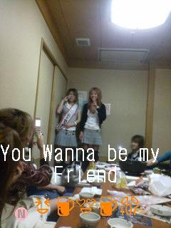 You Wanna be my Freind☆*+゜