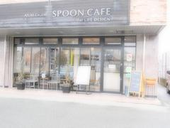 +SPOONCAFE(スプーンカフェ)+