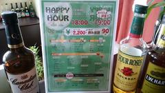 お得なHappy Hour♪