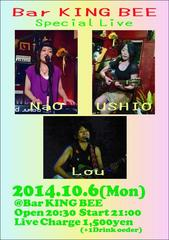 急遽出演!!! 10/6 USHIO@「Bar KING BEE」