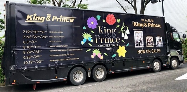kingprince-tourtrack2019.jpg