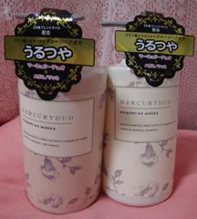 MERCURYDUO by megami no wakka  SHAMPOO & TREATMENT