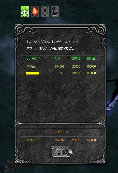 DS7ペア初体験