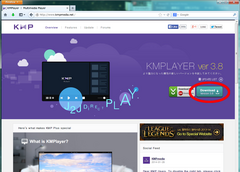 The KMPlayer のインストールと広告カット