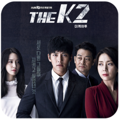 「THE K2」End