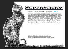 コードネームは『Superstition(迷信)』Adobe Photoshop CS6 beta