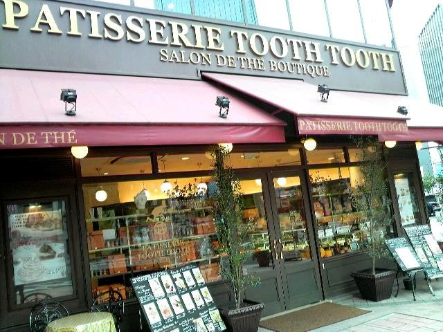 Patisserie Tooth Tooth (トゥース・トゥース)