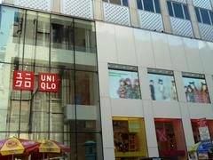 UNIQLO@5th Ave.