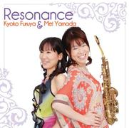 """Resonance"" CD リリース!"
