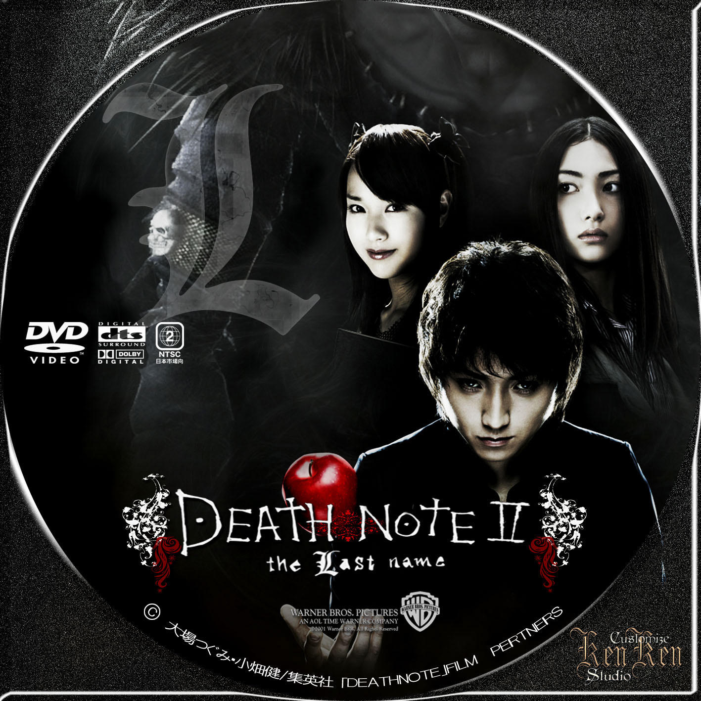 DEATH NOTE/DEATH NOTE the last name