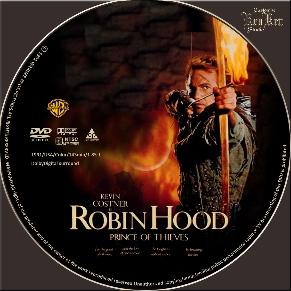 ロビン・フッド (1991) ROBIN HOOD: PRINCE OF THIEVES