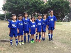Gold Coast Tournament U10