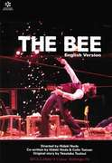 「THE BEE」-English Version 雑感