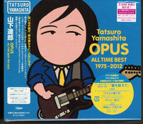山下達郎 OPUS ALL TIME BEST 1975-2012