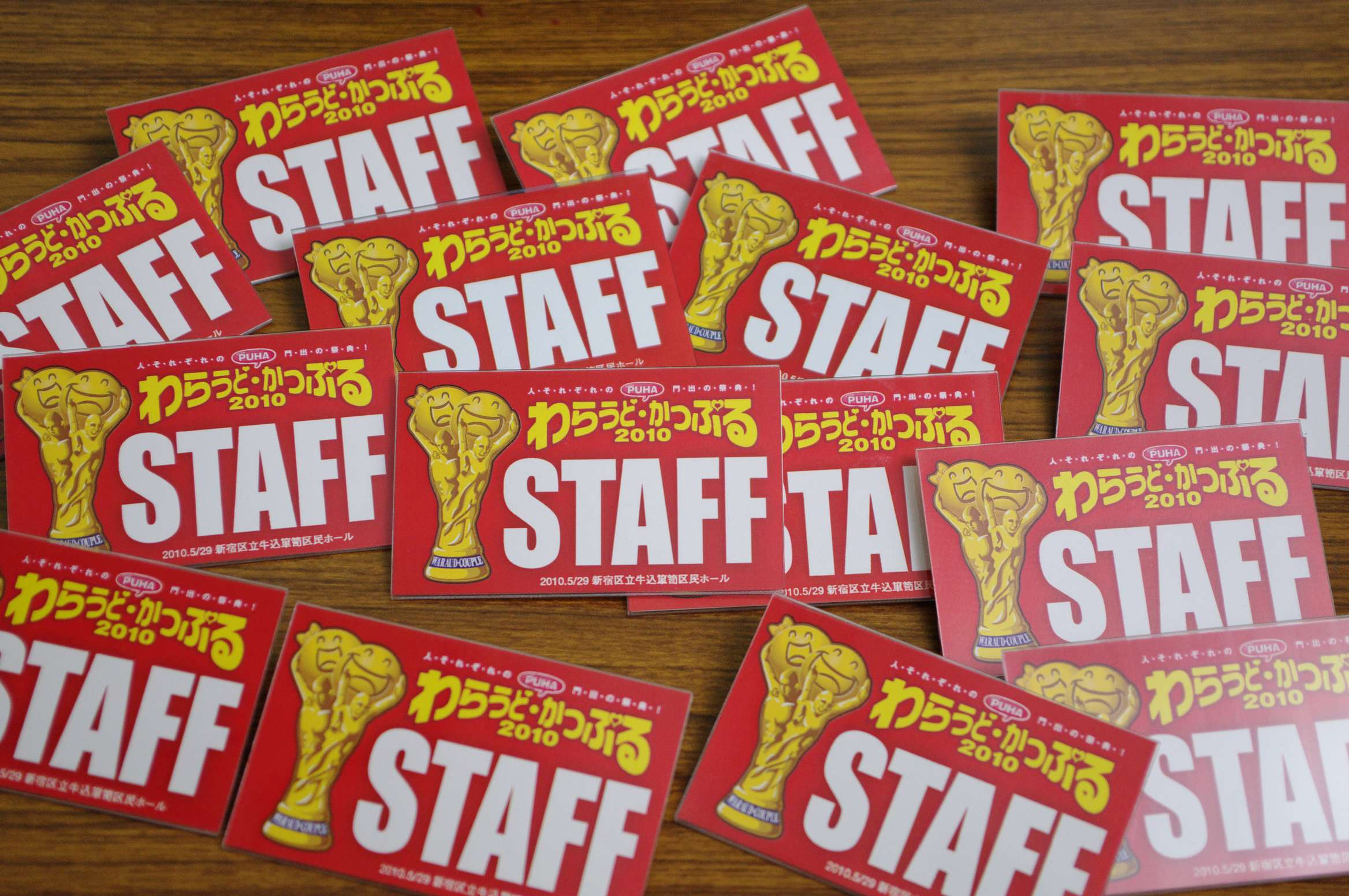 Special Thanks to All Staff ♪