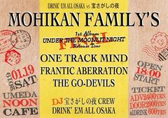 "MOHIKAN FAMILY'S ~1st Album ""UNDER THE MOONLIT NIG"