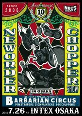 ★2015 NEW ORDER CHOPPER SHOW 10 in OSAKAに行ったYO!★