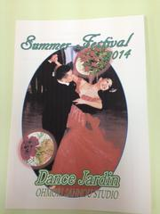 DJ Summer Festival2014 Thanks a lot!