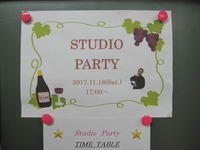 Studio Party (Beaujolais Nouveau 祭り)