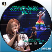 倉木麻衣 Live Tour 2012 〜OVER THE RAINBOW〜