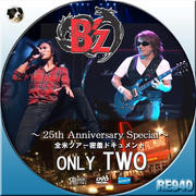 B'z 25th Anniversary Special