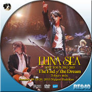 拡大版!LUNA SEA LIVE TOUR 2012-2013