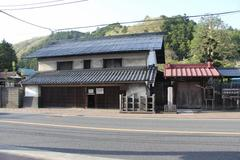 Inaba Family Old House 旧稲葉家住宅 <青梅市>