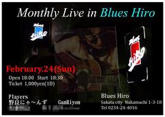 【弦】Bluse Hiro Manthly Live at February