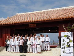 空手の日イベント!Event for the Karate Day!