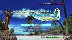 【PS4】DEAD OR ALIVE Xtreme 3 Fortune プレイ記 #1