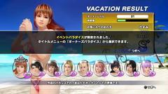 【PS4】DEAD OR ALIVE Xtreme 3 Fortune プレイ記 #5