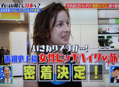 Why did you come to Japan?  (TV Tokyo/Osaka)