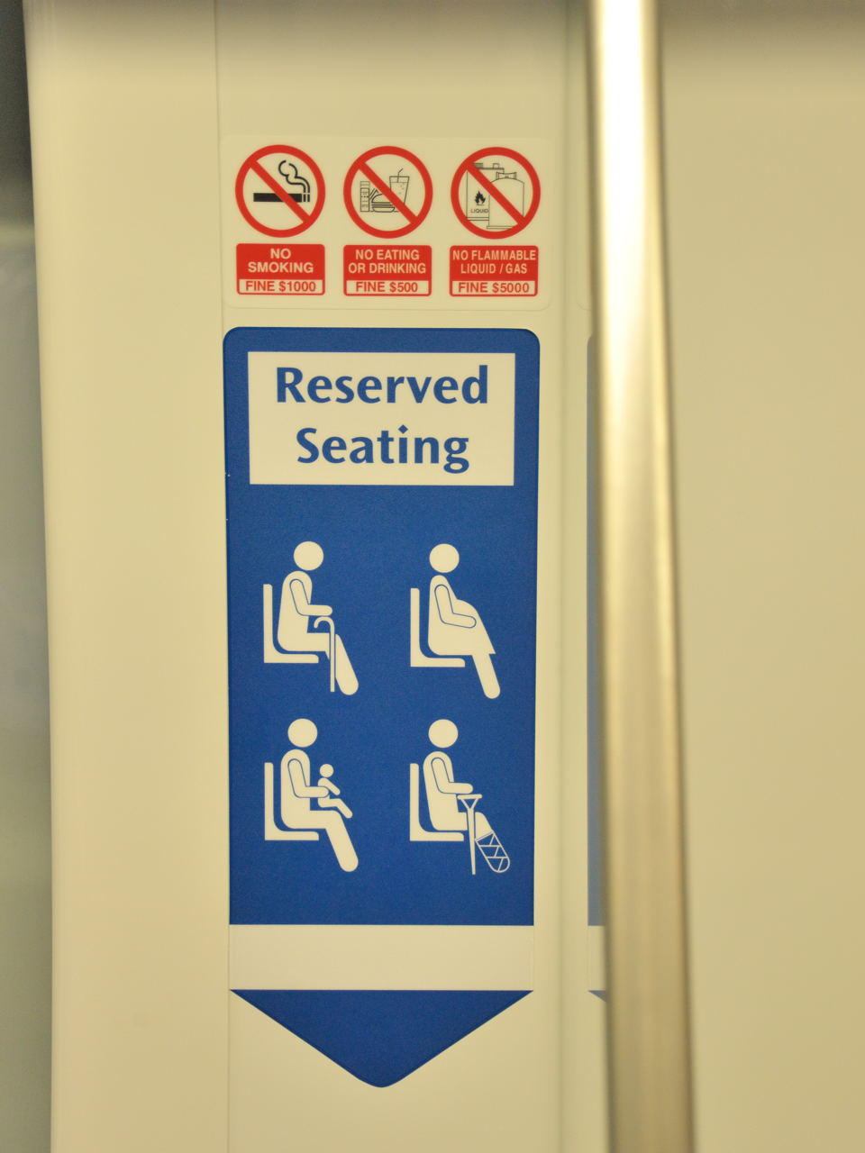 from MRT  Reserved Seating 車内での優先席