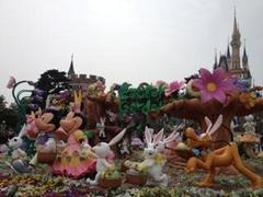 ☆Happy Easter☆