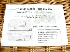 † 7th  smile pocket  one day shop†