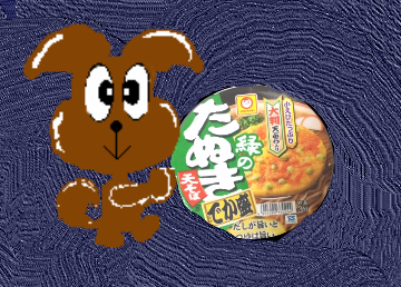 IMG_4338カップ麺.png