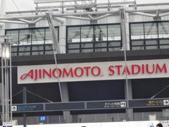 今日はa-nation  stadium fes. 2015 in 味スタ〜。20150829