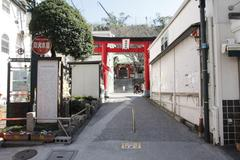 Motomachi Itsukushima Shrine 元町厳島神社 <横浜市中区>