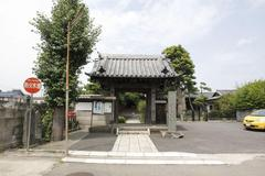 Zennoji Temple 染王寺 <横浜市金沢区>