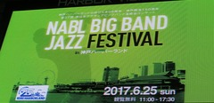 第37回NABL Big Band Jazz Festival(2017.06.25・日)