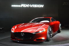 Most Beautiful Concept Car of the Year…