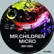 Mr.Children 2001-2005 <micro>