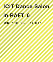 『ICiT Dance Salon in Raft 6 』を観る