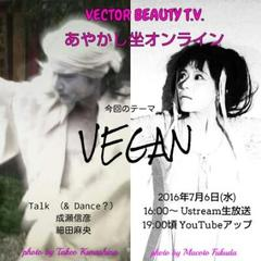 VECTOR VEGAN T.V.