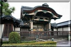 Kyoto Imperial Palace (京都御所)へ ぶらり
