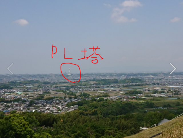 200524pl-tower.PNG