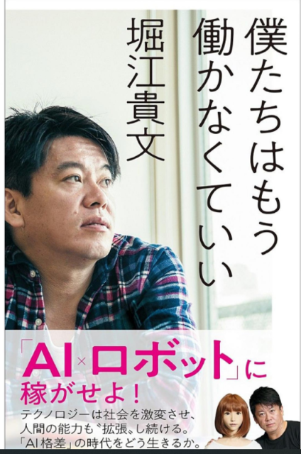 200628horie-book.png