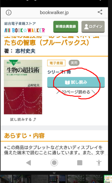 200707book-sear2.png