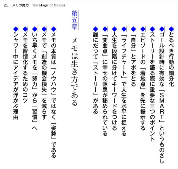 200721book2.png