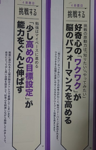 200727book2.png